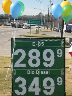 Dogwood Shell BioDiesel and E85 Sign